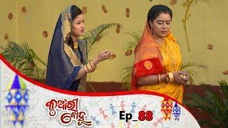 Kunwari Bohu | Full Ep 88 | 17th Jan 2019 | Odia Serial – TarangTV