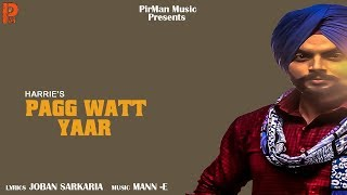PAGG WATT YAAR - pirmanmusic