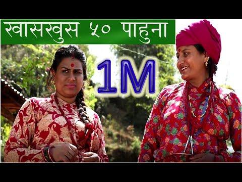 Nepali serial parichaya episode 15