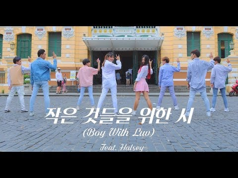[KPOP IN PUBLIC] BTS (방탄소년단) 작은 것들을 위한 시 (Boy With Luv) ft. Halsey Dance Cover by P.I.E from Vietnam
