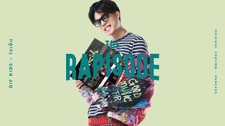 ใจเย็น - Dif Kids (THE RAPISODE) [Official Audio]