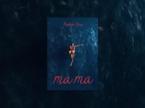 Ма Ма (видео)
