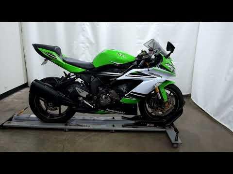 2015 Kawasaki Ninja® ZX™-6R 30th Anniversary in Eden Prairie, Minnesota - Video 1