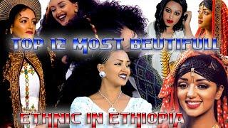 TOP 12 Most Beutifull Ethnic Groups In Ethiopia