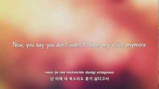 4minute- Volume Up lyrics [Eng. | Rom. | Han.]