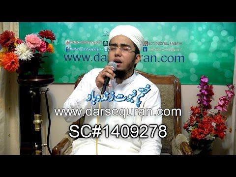Download 'Khatm e Nabuwat Zindabad'   Hafiz Abdul Qadir   YouTube HD Mp4 3GP Video and MP3