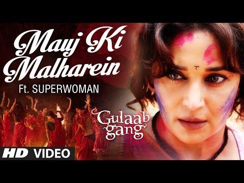 Mauj Ki Malhare