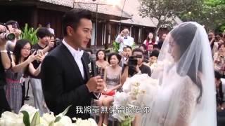 刘恺威&杨幂 直擊劉愷威楊冪婚禮