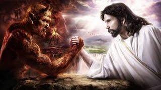 Бог и Люцифер