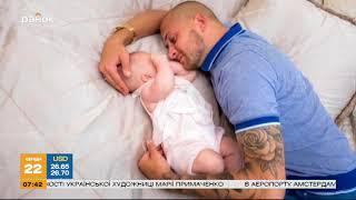 Личная жизнь Ярослава Ракицкиго - Эксклюзив - Интер