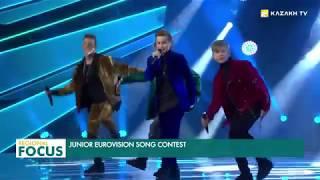 Балалар Евровидениесі ұлттық іріктеуінің аяқталуына 2 апта қалды