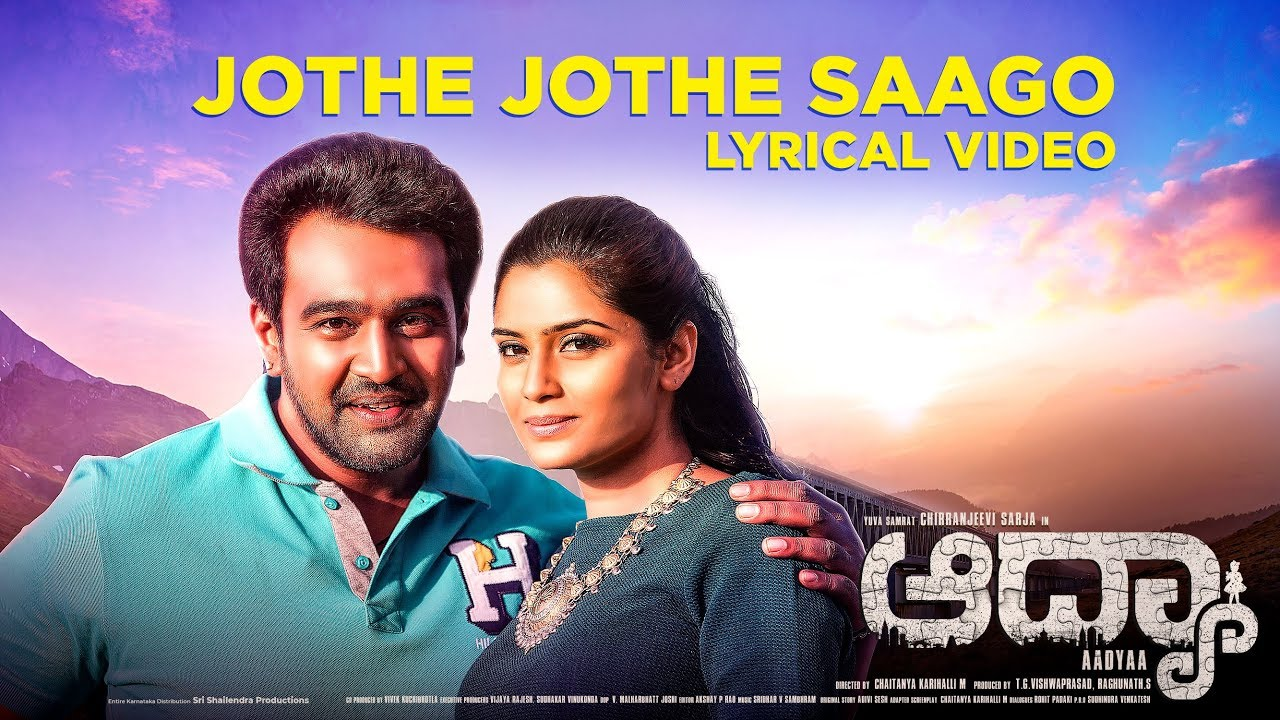 Jothe Jothe Saago lyrics  -  Aadyaa - spider lyrics