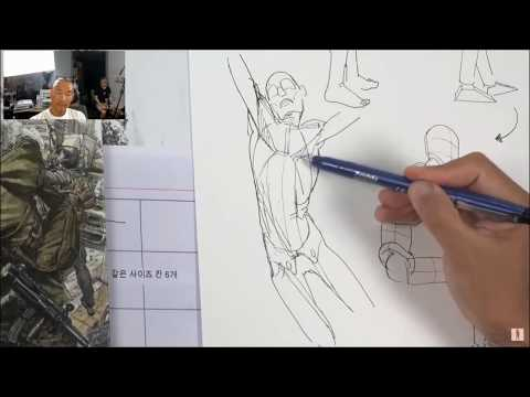 Anatomy & Perspective Art Lesson (From Kim Jung Gi)