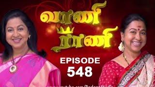 Vaani Rani   Episode 548, 090115