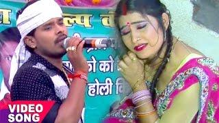प्रमोद प्रेमी यादव का सबसे हिट चइता - Parmod Premi yadav - Bhojpuri Chaita Songs
