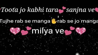Toota Jo Kabhi Tara Ringtone Bollywood Song Whatsapp Status Mp3👑