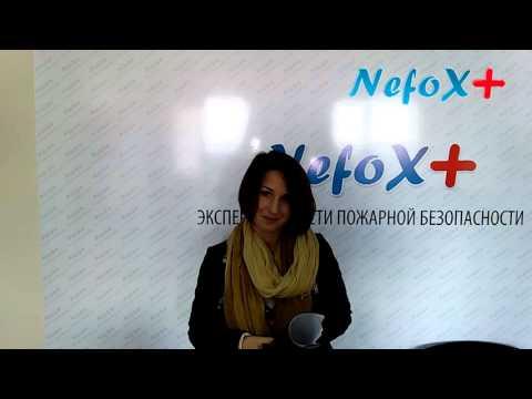 Видеоотзыв ИП Шараева о компании ООО «НЭФОКС ПЛЮС»