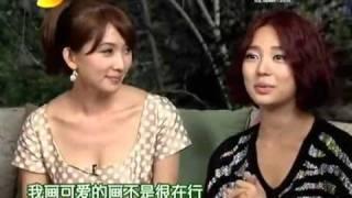 女神韩彩英艳光四射 李民浩让林志玲脸红心跳 - Part 24