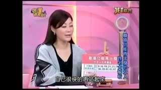 吳美玲姓名學分析-離婚仍能再出發的女人姓名筆劃
