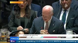 США согласились с решением РФ и Турции по Идлибу