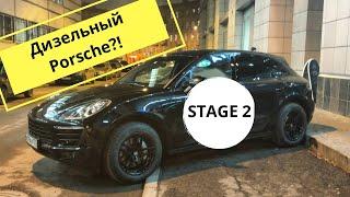 Porsche Macan S Diesel | отзыв владельца