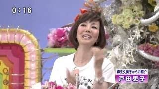 鶴ひろみ急死3日前に交わしたある約束とは.戸田恵子らアンパンマン声優陣の収録日の様子に涙が止まらない.