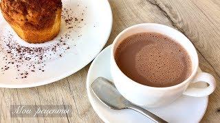 Рецепт Какао! Как Варить Какао Без Плёнки и Осадка!