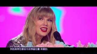 【纯享】Taylor Swift 《Me!》+《Lover》+《You Need To Calm Down》[Tmall 1111 Shopping Festival]