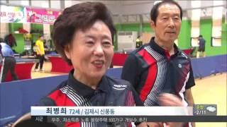 2016년 02월 19일 방송 전체 영상