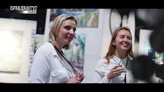 Lviv Art Days