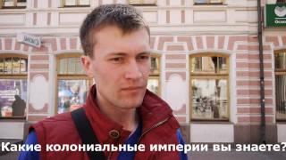 Русские не тупые!