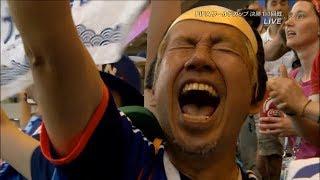 ロシアW杯サッカー日本代表総集編Superfly『タマシイレボリューション』~コブクロ『蕾』2018
