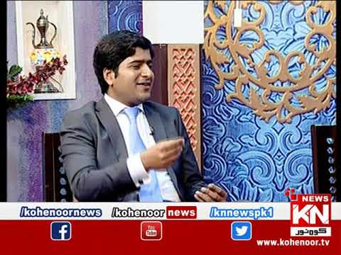 Good Morning 03 March 2020 | Kohenoor News Pakistan