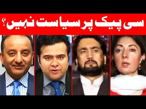 CPEC: PM In China - On The Front with Kamran Shahid - 15 May 2017 - Dunya News