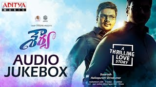 Shourya Songs Lyrics - Manchu ManoJ