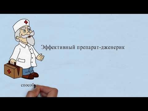 Продукты полезные для печени при жировом гепатозе