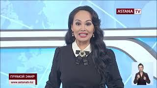 Итоговые новости 20:30 (19.11.2018 г.)
