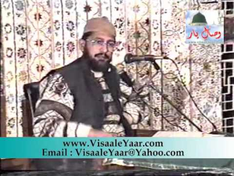 Dr M Tahir Ul Qadri( Parhez Garon Ka Qurani kirdar Aur Maafi o Istighfar)By Visaal