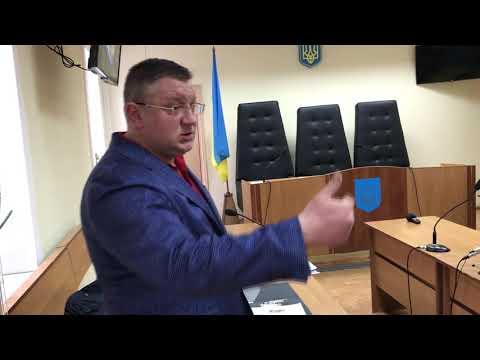 Проникновение в частную собственность!Новоукраинский Суд.