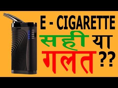 60 évesen érdemes leszokni a dohányzásról