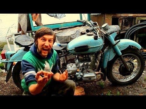 Ведро запчастей для Урала- новых и Б/У! Первый запуск мотоцикла!