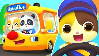 Bayi Panda Kiki Jalan-jalan Bersama Teman-temannya | Lagu Anak-anak | BabyBus Bahasa Indonesia
