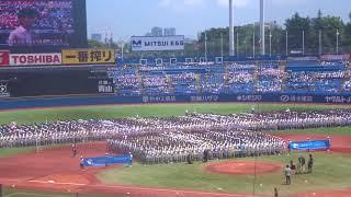 第100回全国高等学校野球選手権東・西東京大会開会式/大会歌「栄冠は君に輝く」独唱