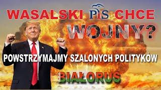 CZY PIS DOPROWADZI DO WOJNY? POWSTRZYMAJMY SZALONYCH POLITYKÓW!!!