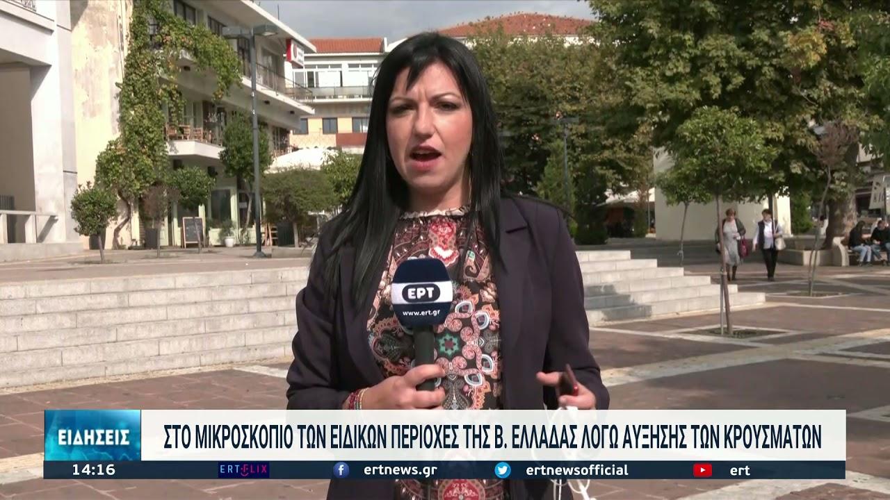 Αύξηση νοσηλειών στα νοσοκομεία της βόρειας Ελλάδας | 29/9/2021 | ΕΡΤ