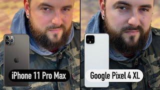 IPhone 11 Pro Max VS Google Pixel 4 XL. Огромное сравнение камер