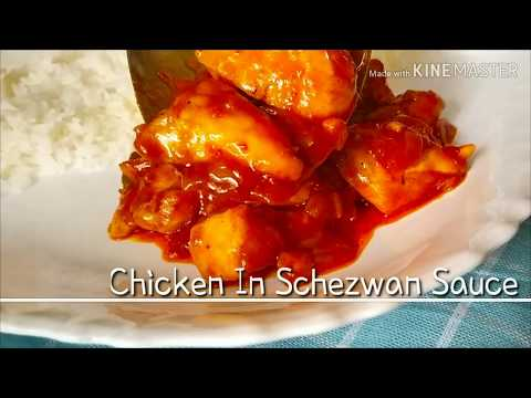 SCHEZWAN CHICKEN | CHICKEN IN SCHEZWAN SAUCE - AALEEN KHAN RECIPES