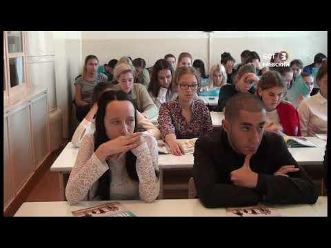 Урок пенсионной грамотности в Альшеевском районе