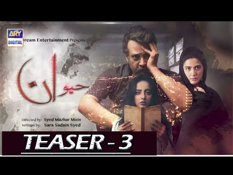 5 Best Upcoming Pakistani Dramas that are a Must Watch