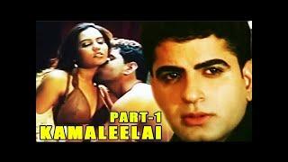 Kamaleelai Full Movie # Tamil Movies # Tamil Super Hit Movies
